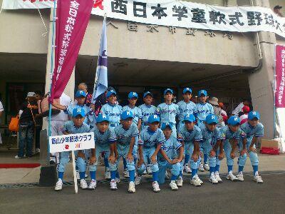 第30回筑後川旗西日本学童野球大会
